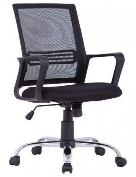 Judd Task Ergonomic Office Chair - Black