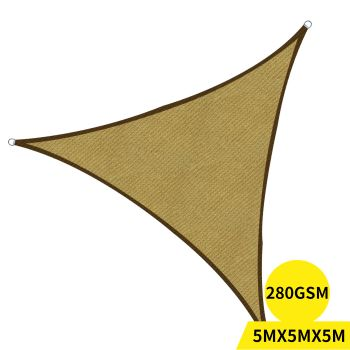 Outdoor Awning Sun Shade Canopy UV Proof in Sand Colour