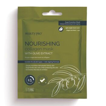 BeautyPro Nourishing Collagen Face Mask with Olive Extract (1 x 23g)
