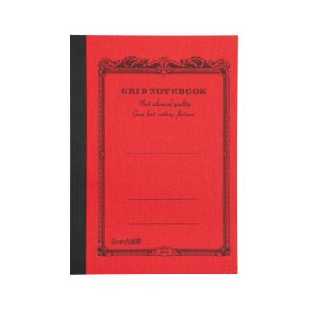 CD Notebook-B6 Lined Red