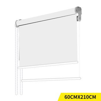 Modern Day/Night Double Roller Blinds Commercial Quality 60x210cm in White