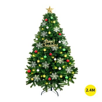 Christmas Tree Plastic Ball Baubles Decoration Kit with LED Lights 2.4M