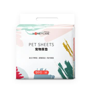 Honeycare Training Pads -50P - M