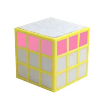 LED Portable Cube Speaker - Yellow