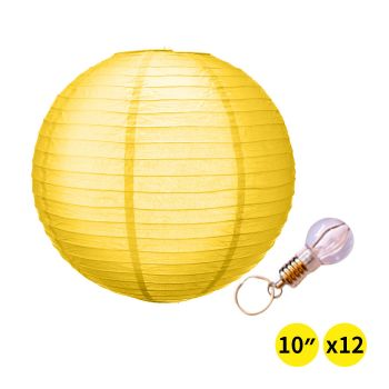 """12"""" Paper Lanterns for Wedding Party - Yellow Colour"""
