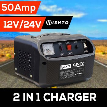 2 in 1 Battery Charger 12V 24V -50 Amp 240V Car ATV Boat 4WD Caravan Motorcycle