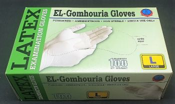 Latex Gloves Low Powder Large (1,000 pcs)