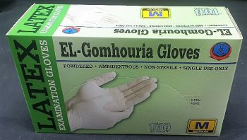 Latex Gloves Low Powder Medium (1,000 pcs)