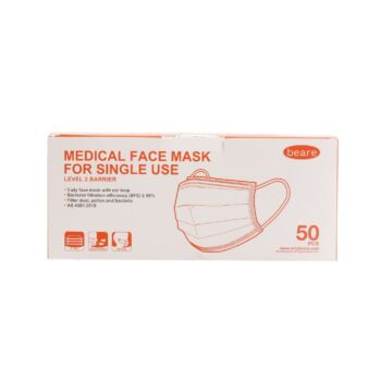 50 Pack Face Masks Type 2R Medical Disposable BMD2